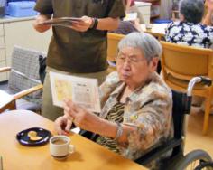 9月のデイサービスセンター川崎東|長岡三古老人福祉会