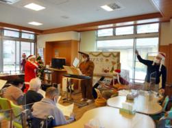 クリスマス会|長岡三古老人福祉会