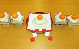 鏡餅づくり|長岡三古老人福祉会