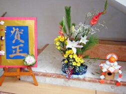 デイサービス・新年を迎える準備|長岡三古老人福祉会