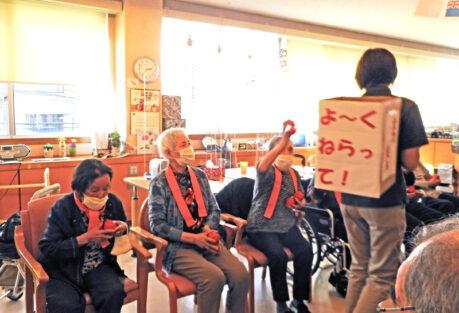 今週の一枚R03年02月01日|長岡三古老人福祉会