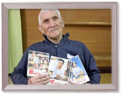 今週の一枚H29年10月06日|長岡三古老人福祉会