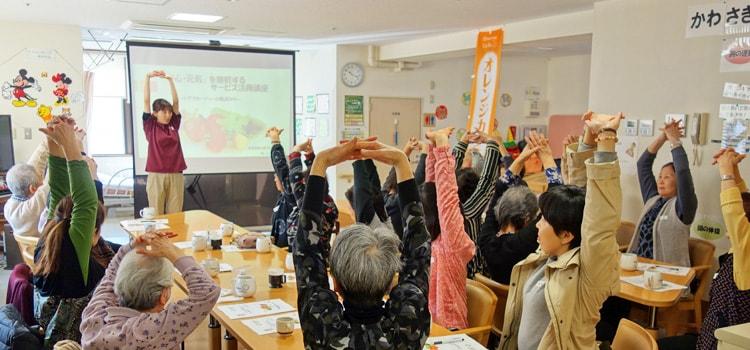 認知症を地域で支えるオレンジカフェ|長岡三古老人福祉会